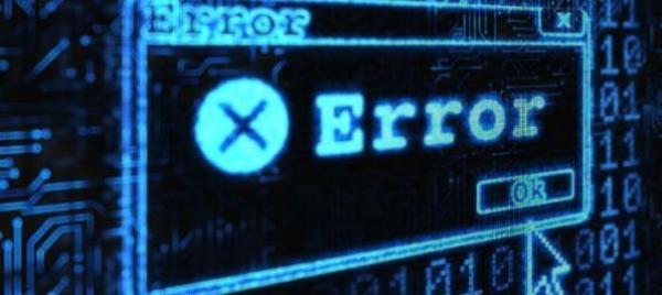 HP Printer Error B0605