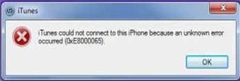 iTunes Error 0xE800002D
