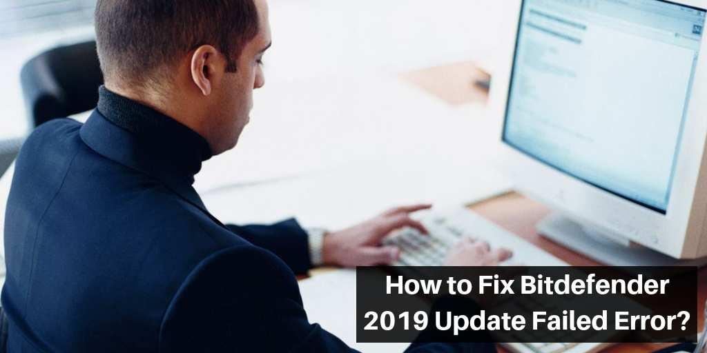 Bitdefender Update Error 2019