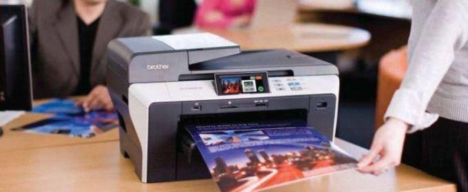 Brother Printer Fax Error 2001