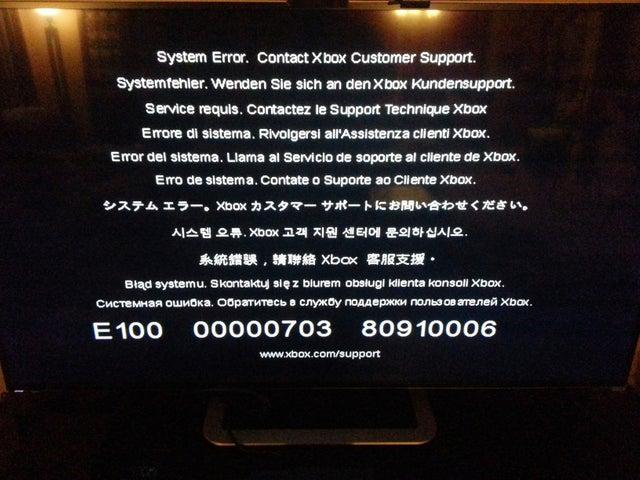 Xbox App Error Code 100